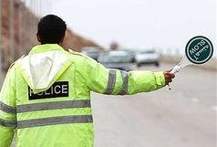 جزئیات محدودیتهای تردد در کلانشهر اصفهان