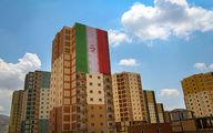 شرایط ثبتنام طرح اقدام ملی مسکن در شهرهایجدید خراسانرضوی و سمنان