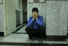 دستگیری کارمند قلابی موسسههای خیریه در تهران!