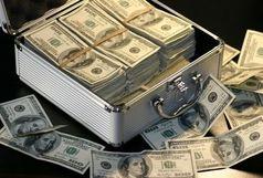 آخرین وضعیت منابع مالی بلوکه شده ایران در دنیا