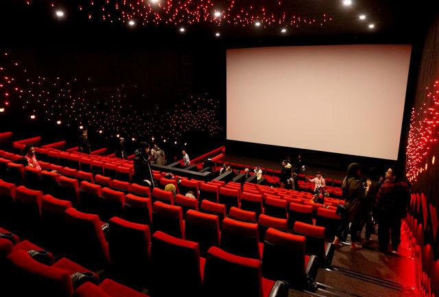 اجرای طرح «سانس ویژه بانوان» در پردیس سینمایی سیتی سنتر / سالنهای سینما با سیستم ماورای بنفش ضد عفونی میشود