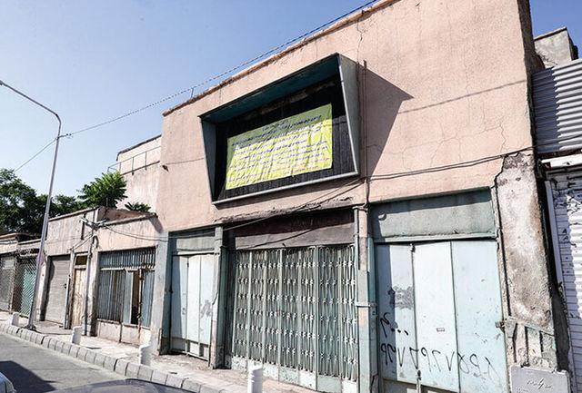 ماجرای عجیب یک سینما در مشهد/ چه کسی مسئول است؟