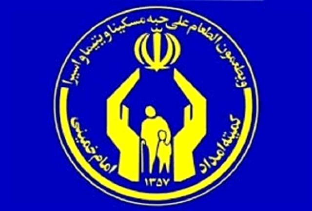 مدیرکل کمیته امداد استان تهران در «سامد» پاسخگوی مردم است