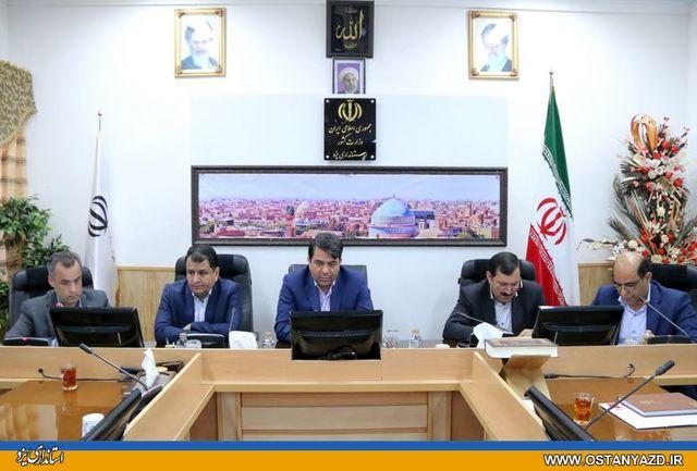 استان یزد میتواند به الگوی پرورش معلمان کارامد و نواندیش در سراسر کشور بدل شود