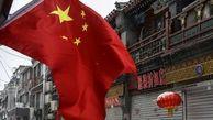 آمریکا به فروش تسلیحاتی به تایوان پایان دهد