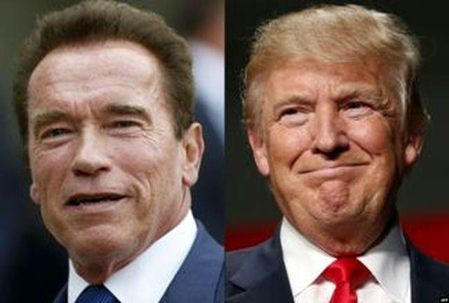 ترامپ: آرنولد شوارتزنگر مُرد/ آرنولد: من هنوز اینجا هستم