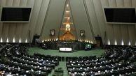 قدردانی 233 نماینده مجلس از برنامههای نورزی رسانه ملی