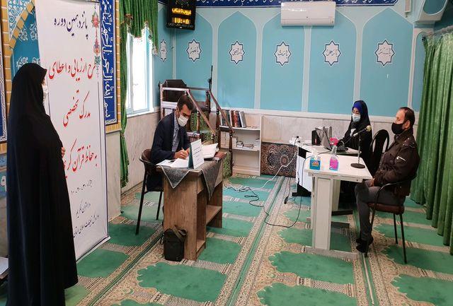 طرح ارزیابی حافظان قرآن کریم در قزوین آغاز شد