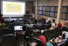 بررسی سیر تحول خط نقاشی در حوزه هنری قزوین