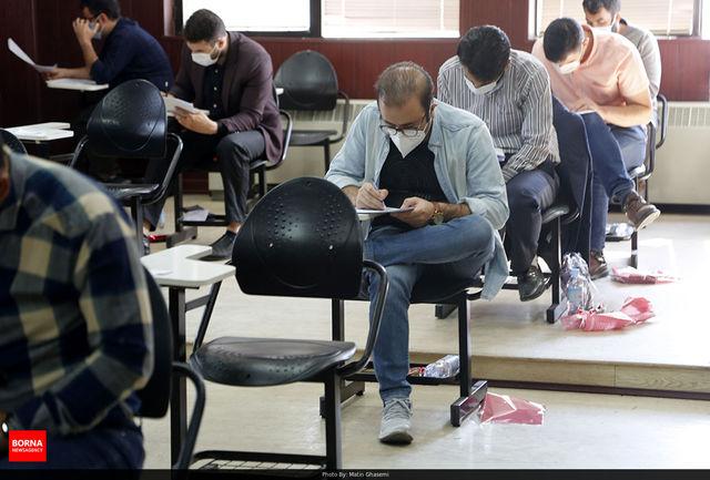 آزمون مرحله دوم دوازدهمین دوره المپیاد علمی علوم پزشکی لغو شد