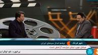 بازنگری در آیین نامه های شورای پروانه ساخت و نمایش/ هدف اصلی تقویت سینمای انقلاب اسلامی است