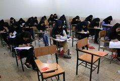 آزمون ورودی مدارس استعدادهای درخشان 27 تیر ماه جاری برگزار می شود