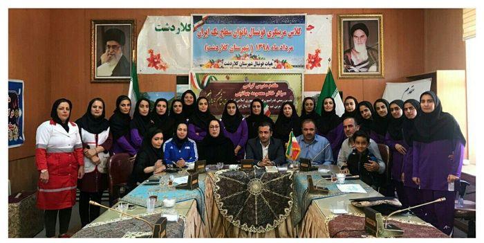 اختتامیه دوره مربیگری فوتسال بانوان سطح یک ایران در شهرستان کلاردشت