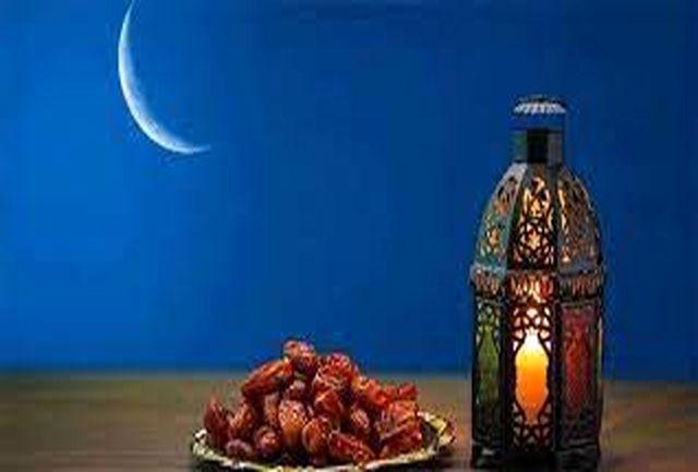 اوقات شرعی اهواز در 2 اردیبهشت ماه 1400+دعای روز نهم ماه رمضان
