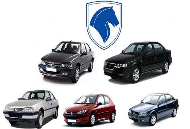 قیمت جدید کارخانهای محصولات ایران خودرو اعلام شد + جدول