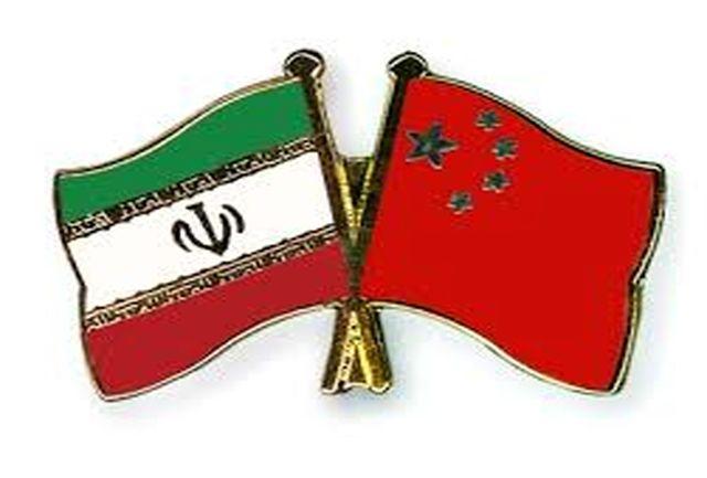 قانون موافقتنامه ایران و چین در زمینه مبارزه با جرائم فراملی ابلاغ شد