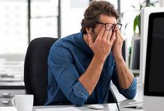 علائمی که می گوید مبتلا به «سندرم خستگی مزمن» هستید