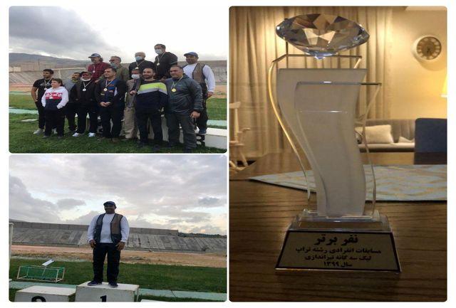 قهرمانی تیرانداز لرستانی در  مسابقات اهداف پروازی  لیگ سه گانه