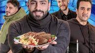 آغاز پخش سری جدید «شام ایرانی» از فردا + تیزر