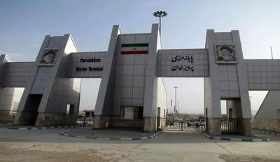 Image result for مرز عراق برای کرونا بسته