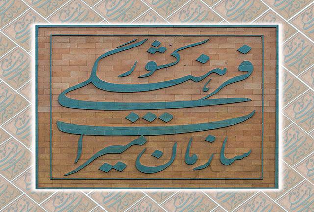 ساختمان مرکز صنایعدستی عنبرآباد تکمیل میشود