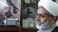 یک کاندیدا اصلاح طلب برای انتخابات 1400 اعلام کاندیداتوری کرد