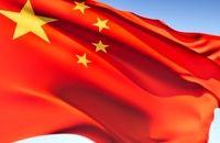 قول چین به کشورهای عضو شانگهای