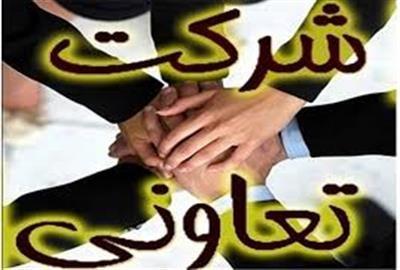 ۵۱۴ شرکت تعاونی در شهرستان چابهار ثبت شده است