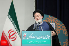 موافقت رئیس جمهور با استعفای رئیس بنیاد شهید
