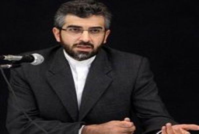 برگزاری دومین كنفرانس بینالمللی خلع سلاح در تهران اواخر فروردین