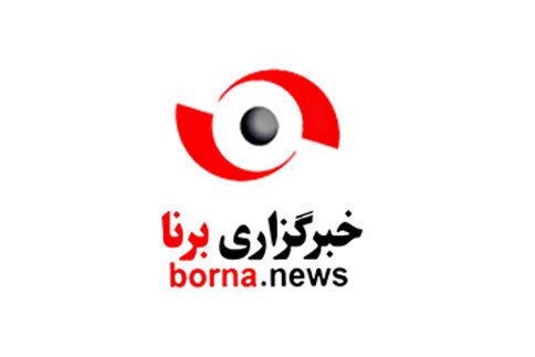 راه اندازی پنل اختصاصی سمن های استان قم در خبرگزاری برنا