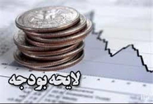 تغییرات جداول قانون بودجه ١۴٠٠ را رئیس مجلس به رئیس جمهور ابلاغ کرد