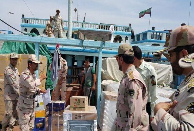 کشف ۳۸۰ میلیارد ریال کالای قاچاق در شهرستان کنگان