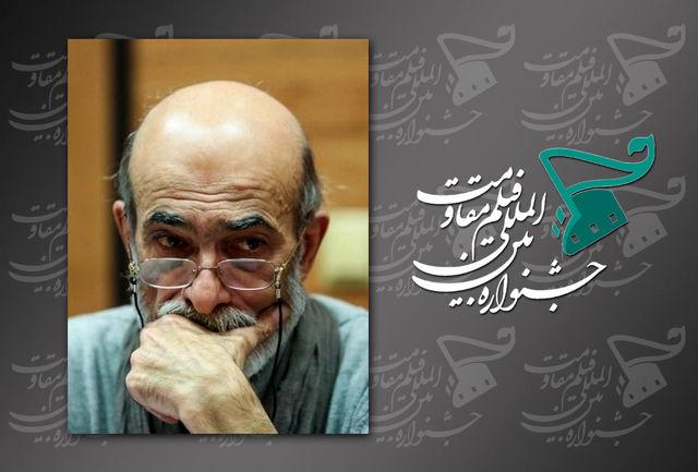 آئین نکوداشت و تجلیل زنده یاد سیدضیاءالدین دری در جشنواره بین المللی فیلم مقاومت