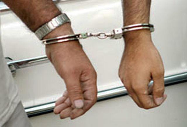 سارق زورگیر در یزد دستگیر شد