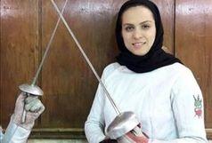 بانوی شمشیر باز از آذربایجان شرقی راهی مسابقات شمشیربازی قهرمانی آسیا شد
