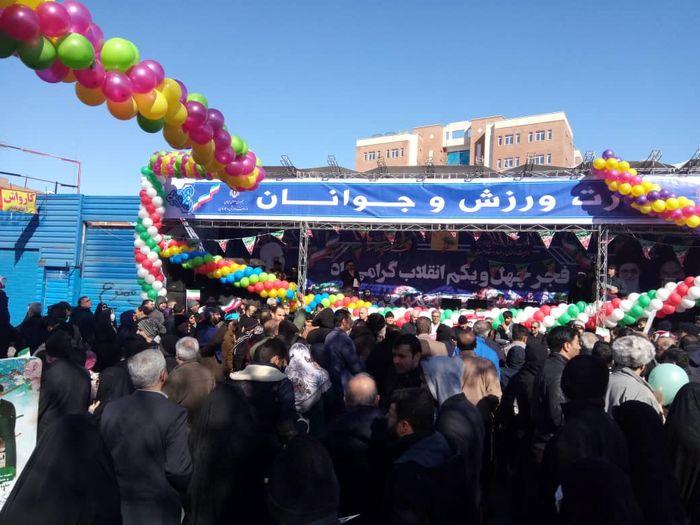 نقش آفرینی جامعه ورزش و جوانان در جشن 41 سالگی انقلاب اسلامی