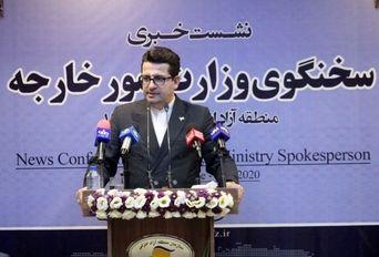 نشست خبری سخنگوی وزارت امور خارجه_ منطقه آزاد انزلی