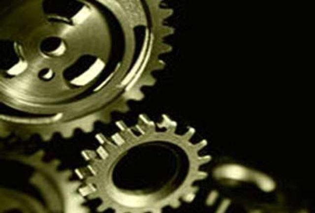 14فعال بخش صنعت و معدن لرستان تجلیل شدند