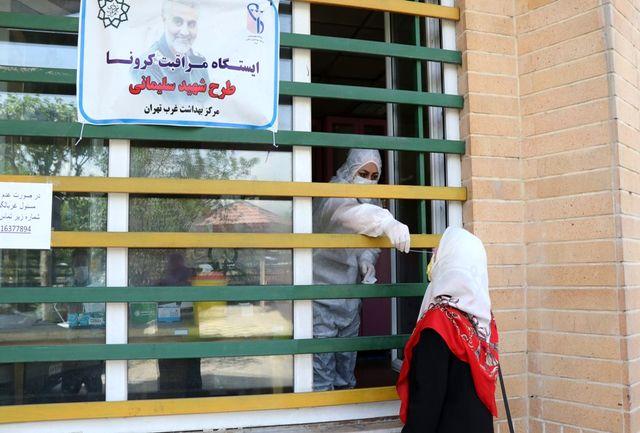 انجام تست رایگان کرونا در سرای محله مهرآباد جنوبی منطقه 9