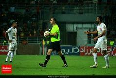 اعلام اسامی داوران هفته 14 لیگ دسته اول فوتبال