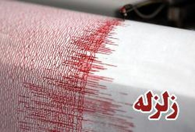تبریز روی نوار زلزله