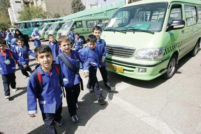 در آستانه سال تحصیلى جدید اعلام شد: مهلت ثبت نام رانندگان متقاضى سرویس مدارس تا ١٥ شهریور