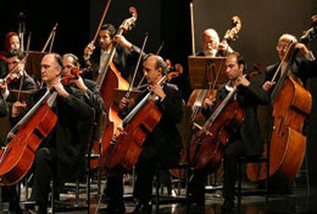 سوز «خالقی» در ساز ارکستر ملی