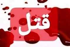 نزاع خانوادگی در بدره منجر به قتل شد