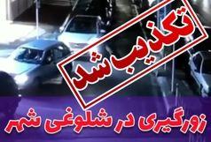 دستگیری عامل درگیری پمپ بنزین بلوار شهید