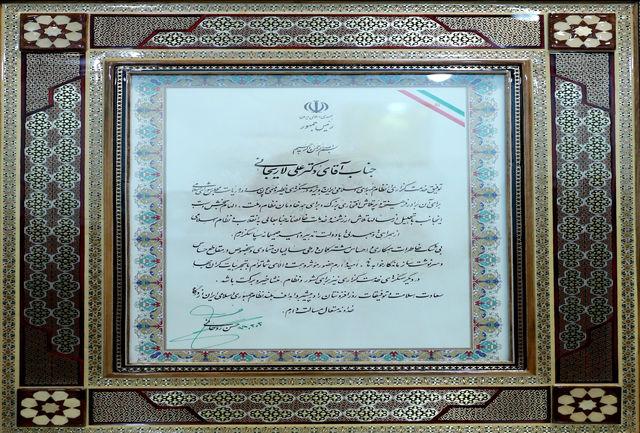 تقدیر رئیس جمهور از تلاشها و خدمات ارزنده لاریجانی