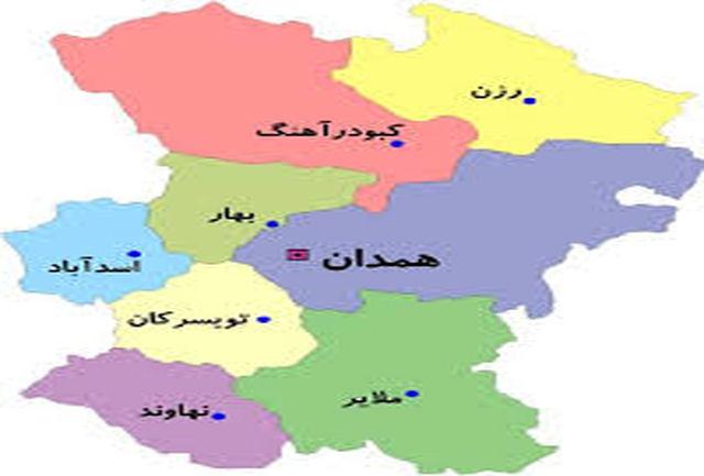 کدام شهرستان های استان همدان تا 20 دی 99 آبی و زرد کرونایی هستند؟
