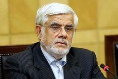مهمترین وظیفه بایدن از نگاه محمدرضا عارف