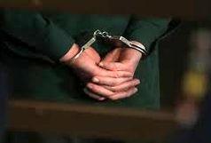 دستگیری سارق مامور نما!